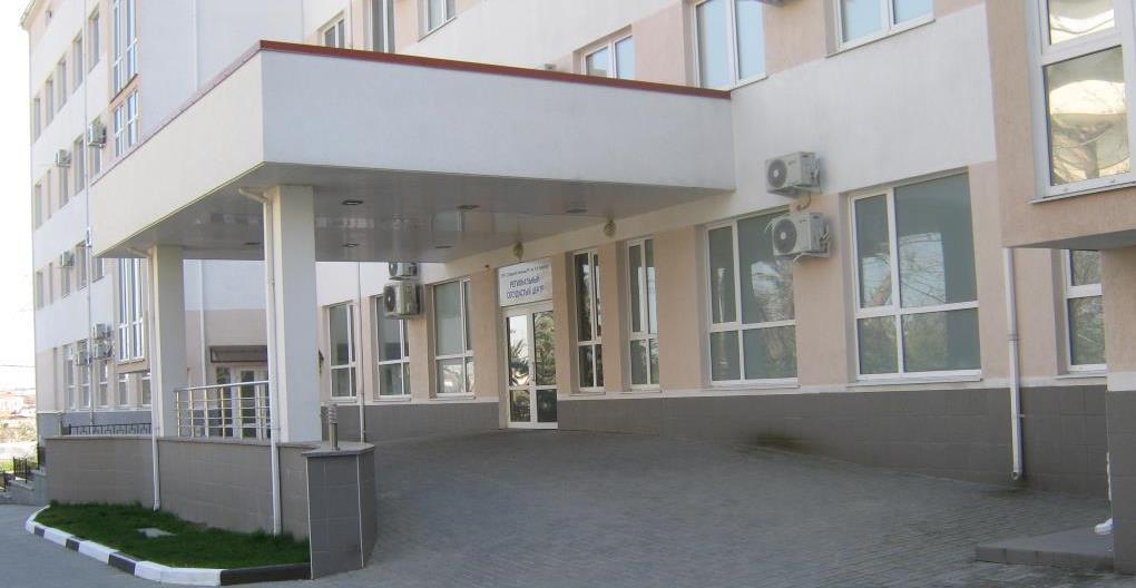Региональный сосудистый центр